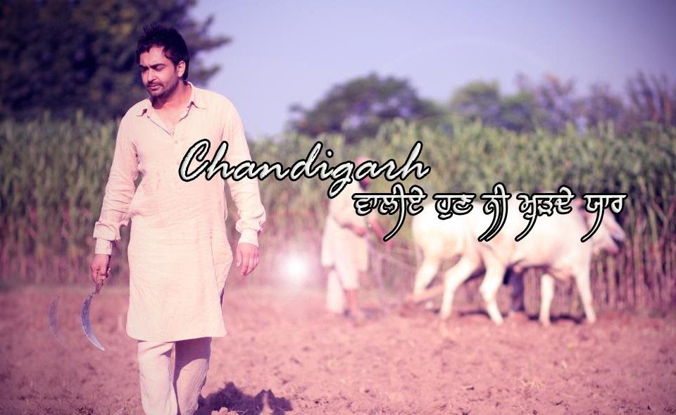 Chandigarh waliye