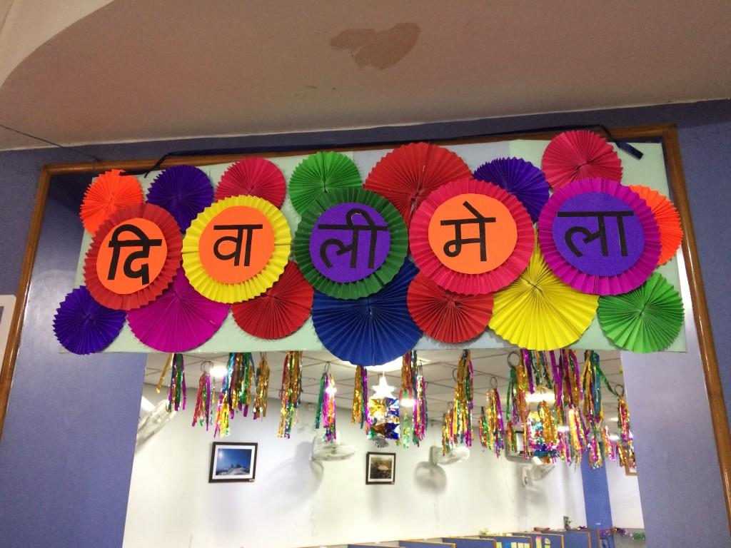 Diwali Mela Handmade banner