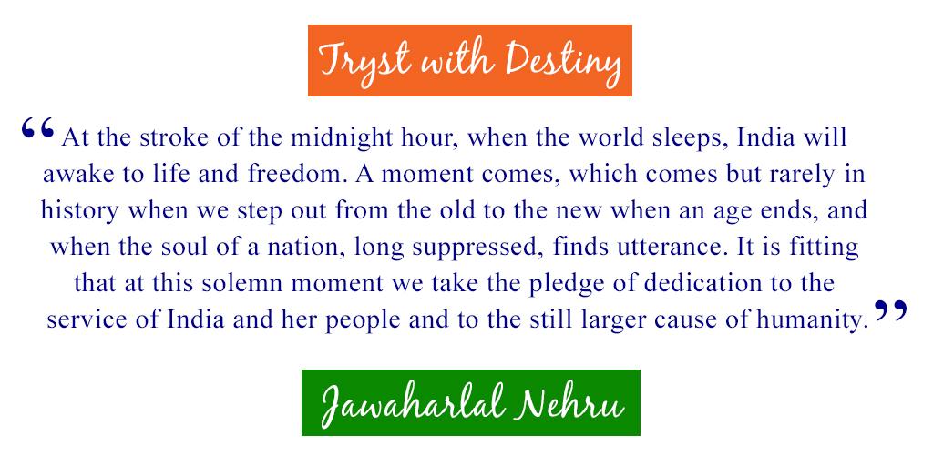 Jawahar Lal Nehru Quote